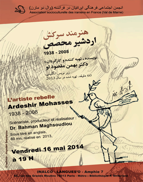 Ardeshir Mohasses: The Rebellious Artist screened internationally